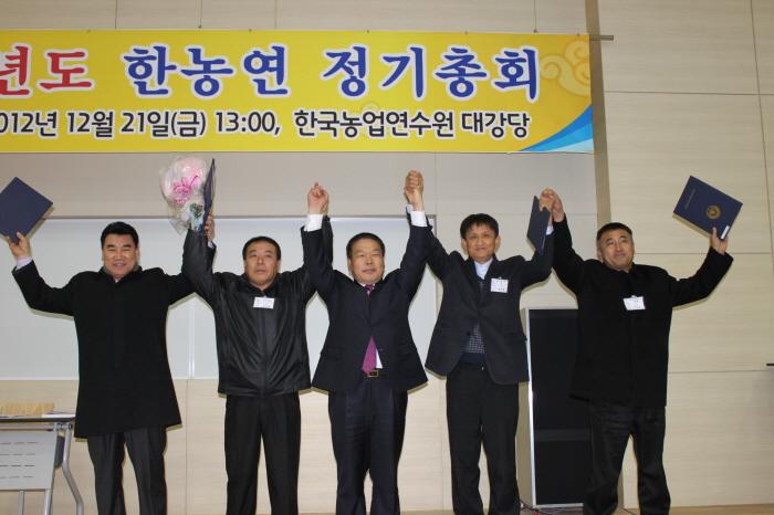 크기변환_jb-한농연중앙당선자.JPG