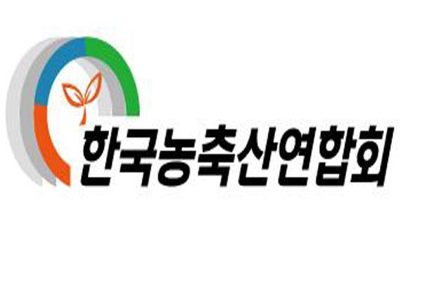 한국농축산연합회 로고 복사.jpg