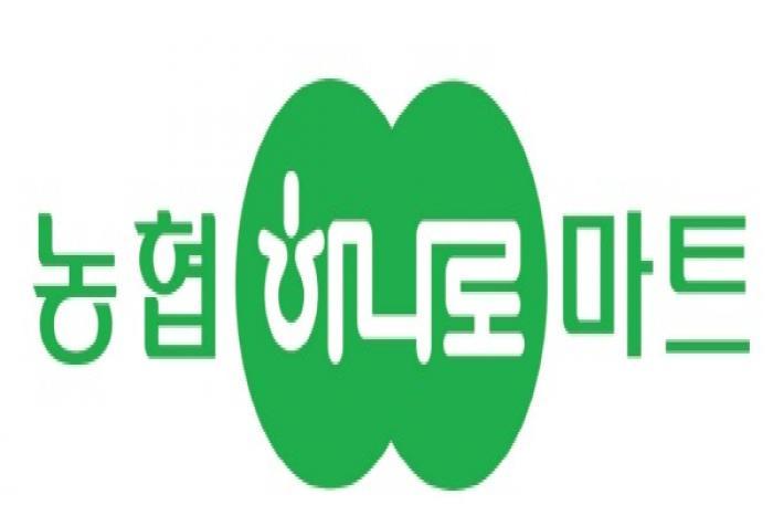 19.08.30 수입농산물 판매중단.jpg