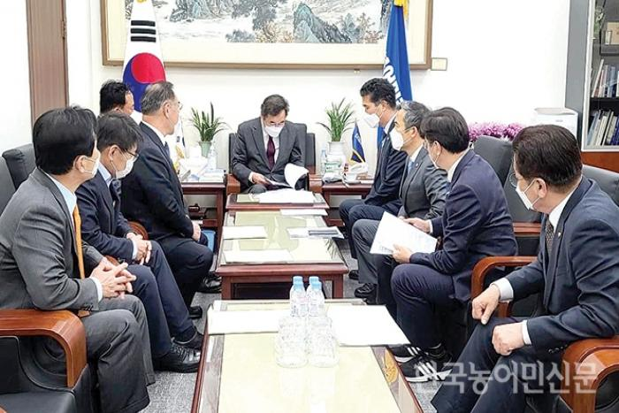 전국농어민위원회.jpg