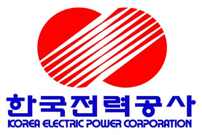 한국전력공사 ci.jpg